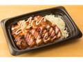 ローソン まちかど厨房 照焼チキンステーキ&ソースかつ丼