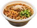 ローソン 中華食堂 熊谷監修 担々麺 黒