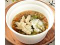 ローソン NL 鶏ささみと6種野菜のもち麦スープ