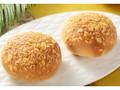 ローソン NL ブランの焼きカレーパン 2個入