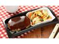 ローソン セレクト 鉄板焼ハンバーグ&野菜チーズ焼