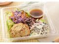 ローソン NL 豆腐ハンバーグのサラダ