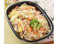 ローソン 1/2日分の野菜が摂れる焼ビーフン