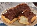 ローソン サックリチョコパイ チョコクリーム