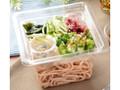 ローソン オクラと海藻の全粒粉麺サラダ