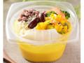 ローソン NL 食べる冷製ソイポタージュかぼちゃと6種野菜