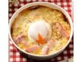 ローソン 3種チーズとベーコンのカルボナーラ風ドリア