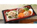 ローソン 豆腐ハンバーグの和風あん&アジほぐしご飯