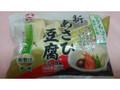 旭松 新あさひ豆腐 袋132g