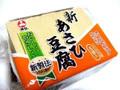 旭松 新あさひ豆腐 パック16.5g×5