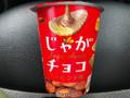 ブルボン じゃがチョコ アーモンド味 カップ36g