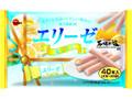 ブルボン エリーゼ 塩レモン 袋2本×20