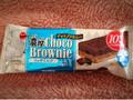 ブルボン 濃厚チョコブラウニー リッチミルク 袋1個