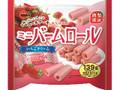 ブルボン ミニバームロール いちごクリーム 袋139g