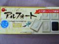 ブルボン アルフォート ミニチョコレート バニラホワイト 12個