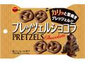 ブルボン プレッツェルショコラ 袋40g