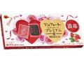 ブルボン アルフォート ミニチョコレートプレミアム 濃苺 母の日 箱12個