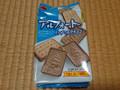 ブルボン アルフォート リッチミルクチョコ 袋10枚