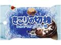 ブルボン きこりの切株 ひんやりカフェラテ味 袋34g