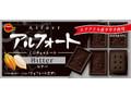 ブルボン アルフォート ミニチョコレート ビター 箱12個