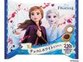 ブルボン チョコ&ホワイトビスケット アナと雪の女王2 袋230g
