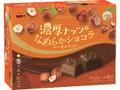 ブルボン 濃厚ナッツのなめらかショコラ ヘーゼルナッツ 箱63g