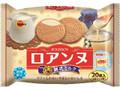 ブルボン ロアンヌ 練乳ミルク 袋2枚×10