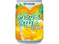 伊藤園 ふりフリ~ナ 寒天ゼリー オレンジ 缶280g