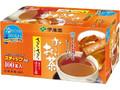 伊藤園 お~いお茶 さらさらほうじ茶 箱0.8g×100