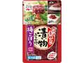永谷園 漬物ふりかけ 梅ごぼう 袋120g