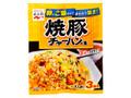 永谷園 焼豚チャーハンの素 袋9g×3