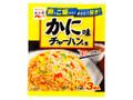 永谷園 かに味チャーハンの素 袋6.8g×3