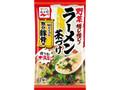 永谷園 野菜増し増し!ラーメン茶づけ Wスープの魚介豚骨味 袋9g×2