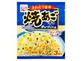永谷園 きわだつ旨味 焼あご香るチャーハンの素 袋4.5g×3