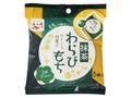 永谷園 ひとくち和菓子 抹茶わらびもち 袋17.8g×5