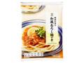 セブンプレミアム 和風おろし麺の素 袋70g×2