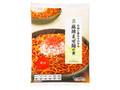 セブンプレミアム 麻辣まぜ麺の素 袋70g×2