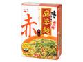 永谷園 焼きラーメン 番外編 麻婆麺 辛さの赤 辛口 1人前×2回分 箱217g