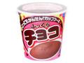 永谷園 とってもかんたん!カップケーキ ふっくらチョコ カップ38g