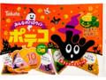 東ハト みんなのハロウィンポテコ かぼちゃグラタン味 袋7g×10