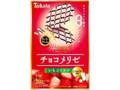 東ハト ハーベスト チョコメリゼ いちごミルク 箱2枚×7