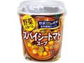 丸美屋 野菜を食べる スパイシートマトスープ カップ29.1g