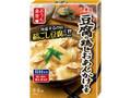 丸美屋 おうち食堂 豆腐の鶏しおあんかけの素 箱120g