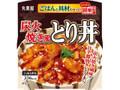 丸美屋 炭火焼き風とり丼 ごはん付き カップ249g