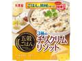 丸美屋 五穀ごはん 3種のチーズのクリームリゾット カップ220g