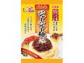 丸美屋 1人前×2回分 かけうま麺用ソース ピリ辛ジャージャー麺の素 袋80g×2