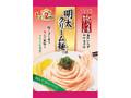 丸美屋 1人前×2回分 かけうま麺用ソース 明太クリーム麺の素 袋70g×2
