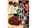 丸美屋 かけうま麺用ソース 麻辣麺の素 袋230g