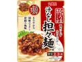 丸美屋 かけうま麺用ソース 汁なし担々麺の素 袋300g