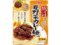 丸美屋 かけうま麺用ソース 夏野菜カレー麺の素 袋300g